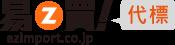 カーキ/ SS ホワイトシェル文字盤 【中古】 R.02458 ラウンドウォッチ モーブッサン 1700734 オートマチック