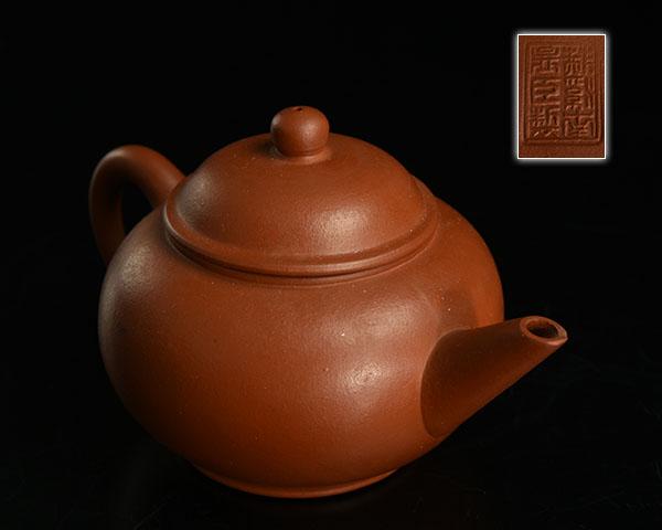 【加】309h 時代煎茶道具 唐物 荊渓南孟臣製 朱泥 紫砂壷 急須 中国 宜興 水平壷