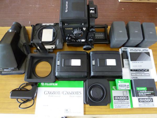 富士フィルム FUJIFILM GX680Ⅲ Professional ボディ 等まとめて 中古 ジャンク G8-37