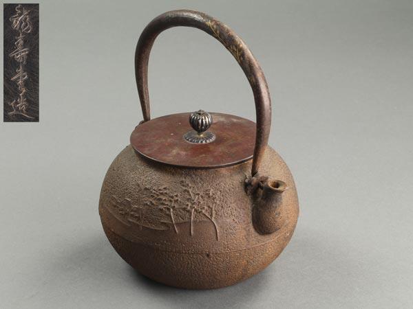 【流】煎茶道具 龍寿堂造持手金銀象嵌銀摘風景地紋鉄瓶 BD282。