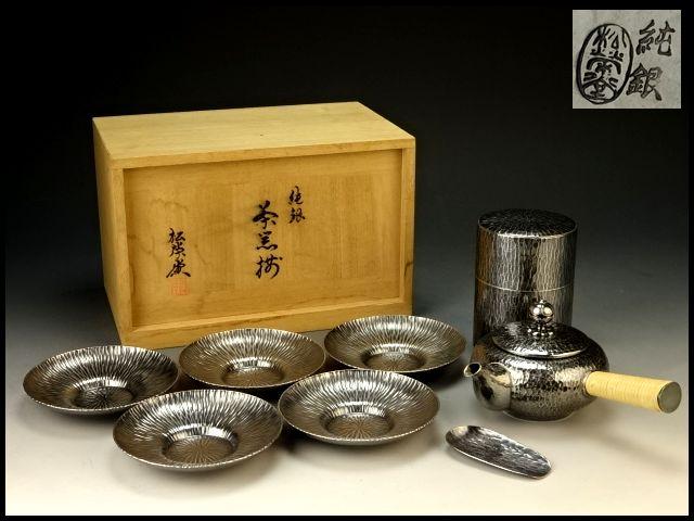 【香】煎茶道具 純銀 松栄堂 茶器揃 急須 茶筒 茶托 茶合 共箱 刻印 1179g