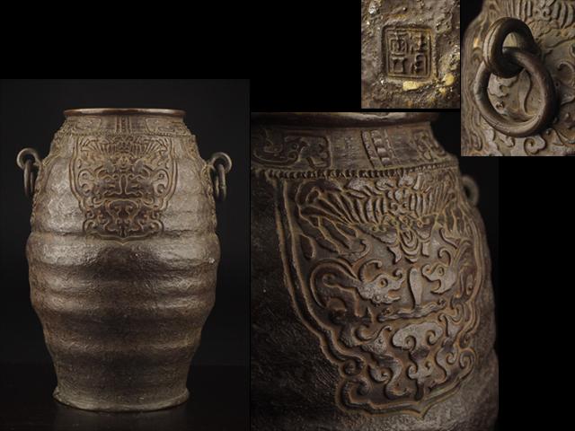 【夢工房】 木村 清雲 鋳銅 饕餮紋 華瓶 在印 2146g 幅19㎝ CA17