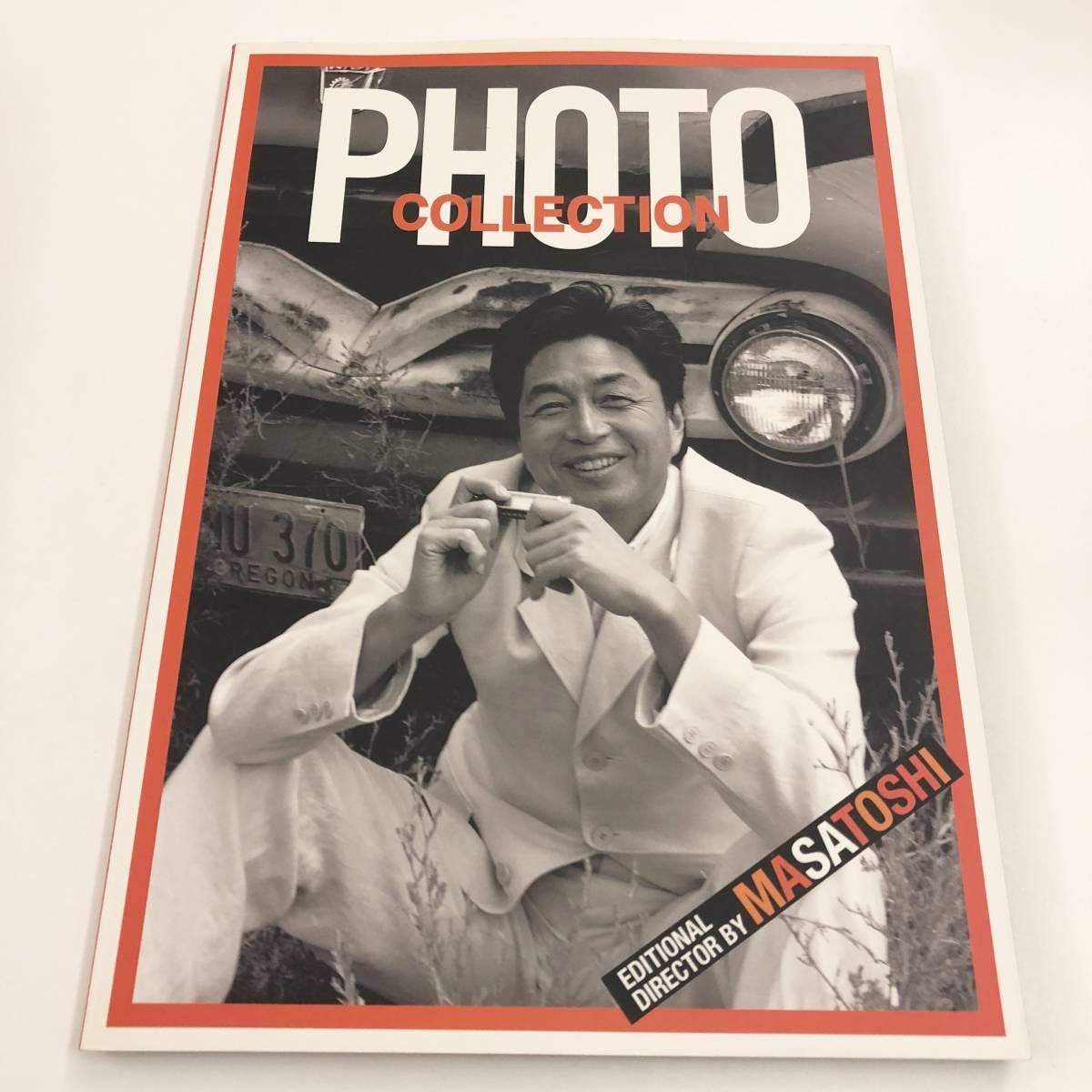 中村雅俊 PHOTO COLLECTION Cross my fingers (写真集 フォトブック パンフレット)