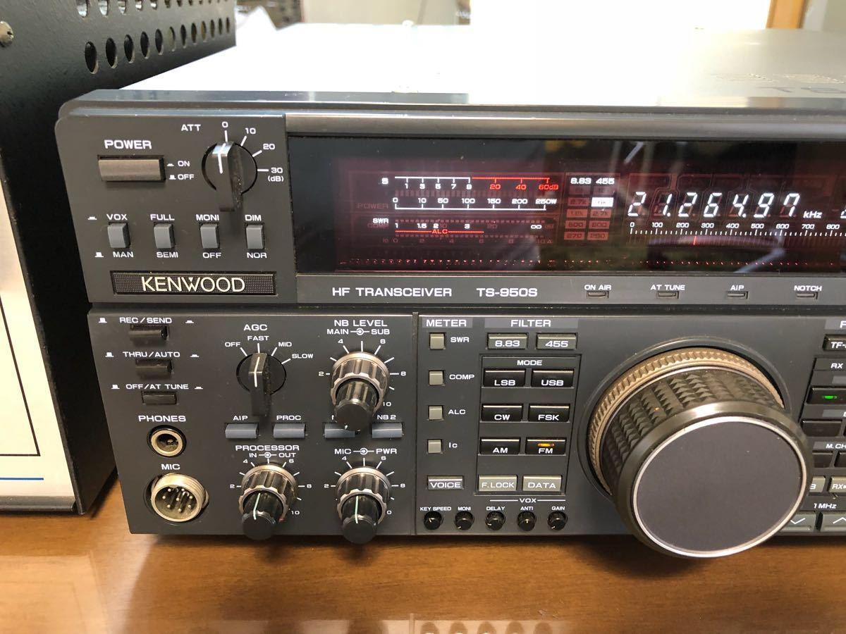 ケンウッド Kenwood TS-950SD たいへんキレイ