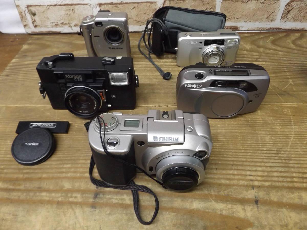 f242 フィルムコンパクトカメラ ボディのみいろいろまとめて5点【ジャンク】(FUJI ,Konica, MINOLTA)/80