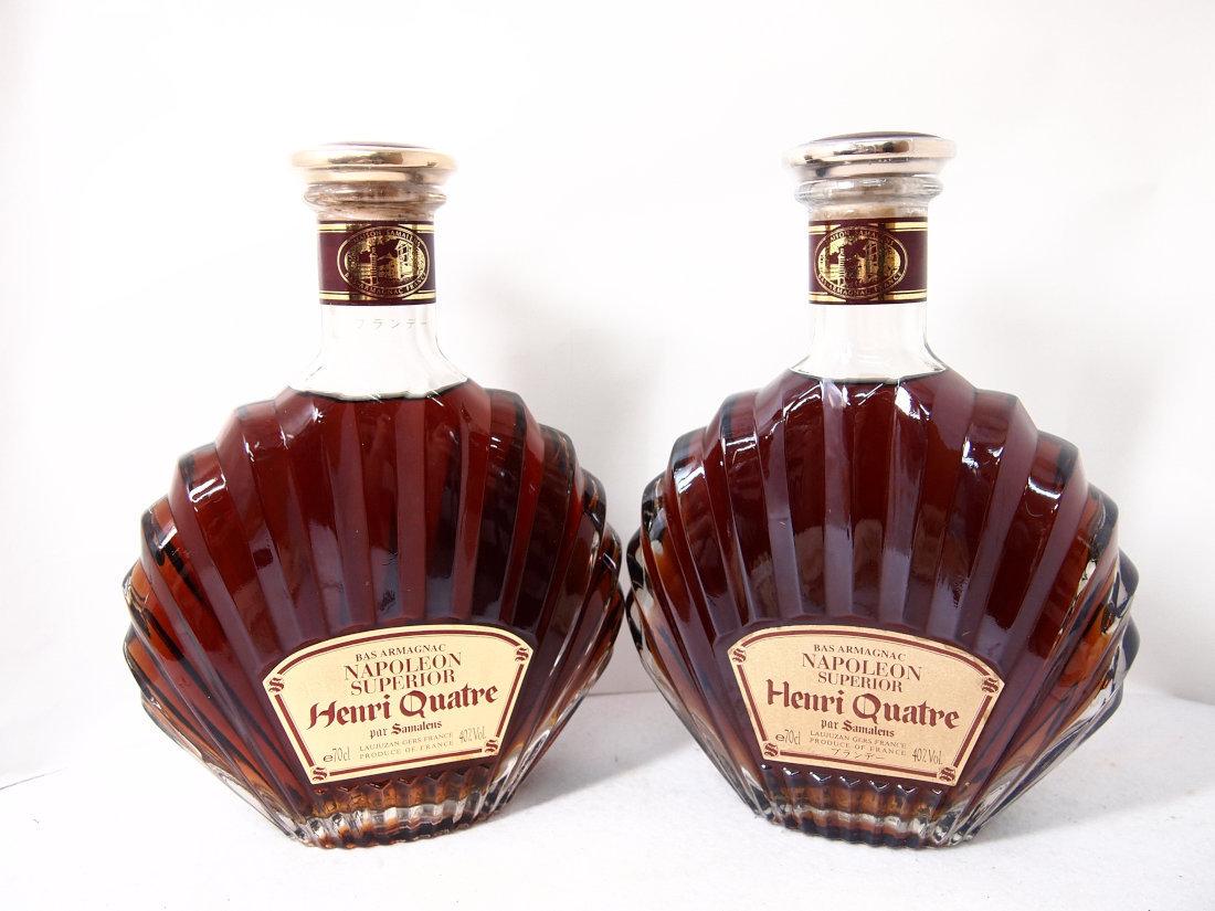 HENRI QUATRE ☆ アンリカトル ナポレオン 2本セット ★ 古酒・未開栓 アルマニャック 271.272