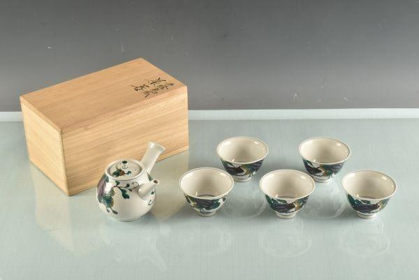 (美)16690 三ツ井為吉 色絵烏瓜茶器(本物保証+お任せで送料無料)