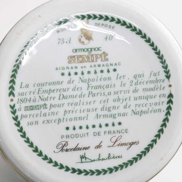 ★SEMPE(サンペ)ナポレオン 王冠ボトル 750ml 陶器 重量1192g ※キャップ注意 O9A1350