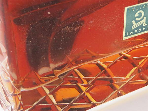 1円~ 東京都限定発送 サントリー インペリアル ウイスキー 600ml 未開栓 箱付き SUNTORY 澱あり 酒