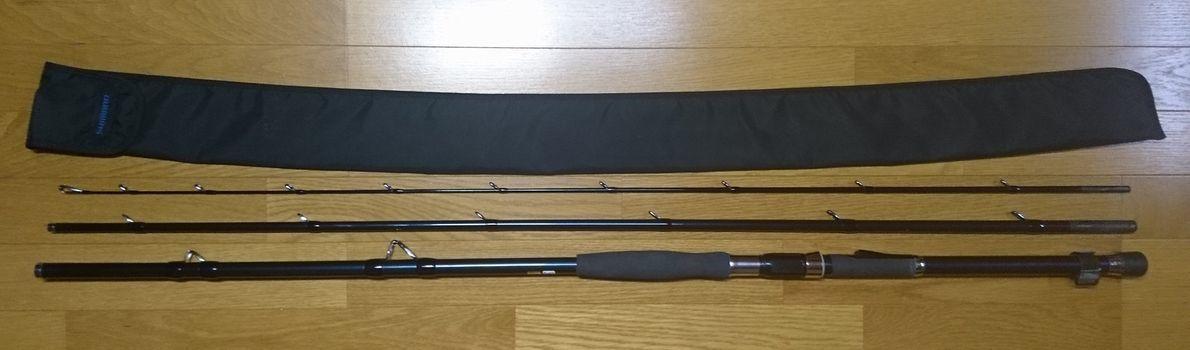 シマノ(SHIMANO)海攻ワラサ 80-360