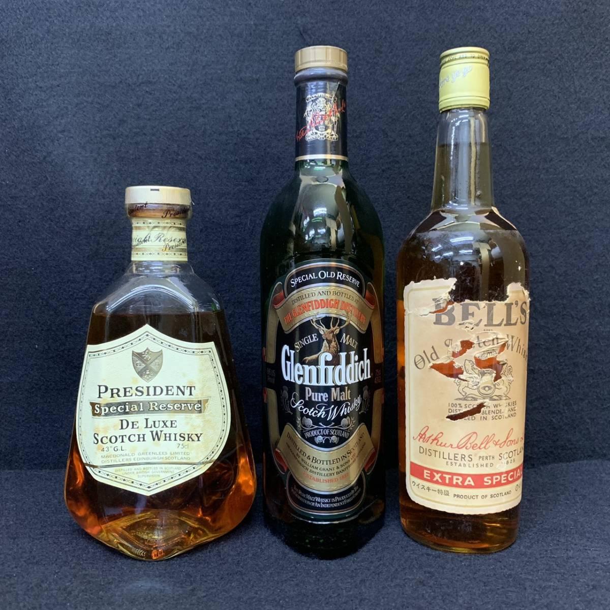 スコッチ ウィスキー(BELLS EXTRA SPECIAL 760ml)(PRESIDENT スペシャルリザーブ 750ml)(Glenfiddich 750ml)3本おまとめ