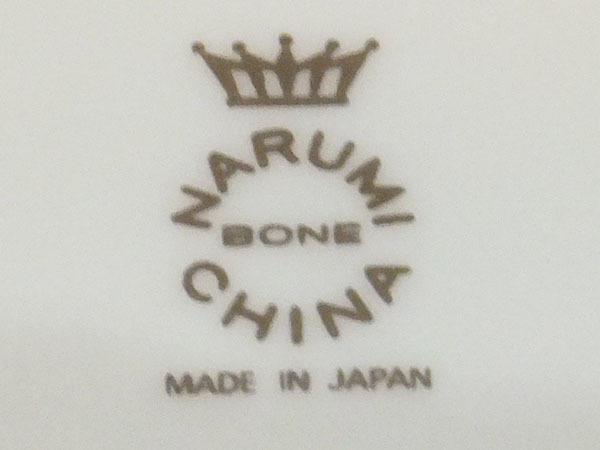 Y898 未使用 NARUMI ナルミ ミラノ シリーズ ティーカップ&ソーサー 6客 セット 箱付 C&S 紅茶 茶器 食器