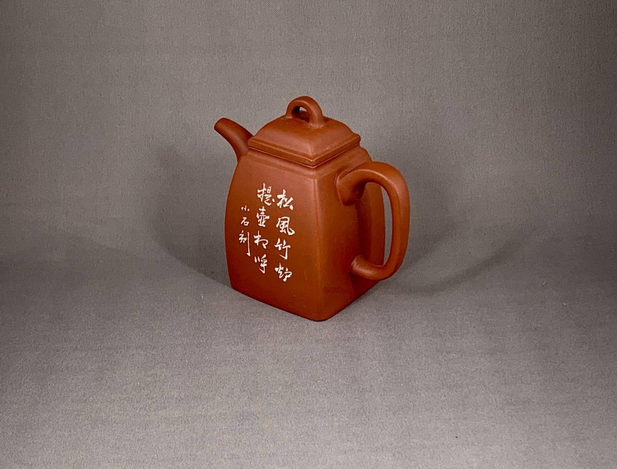 中国竹図朱泥 急須 長方型 在銘 煎茶道具