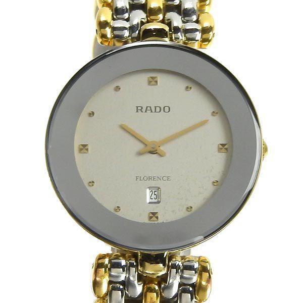 1円☆03楽市☆本物 RADO ラドー フローレンス メンズ クォーツ 腕時計 160.3677.2