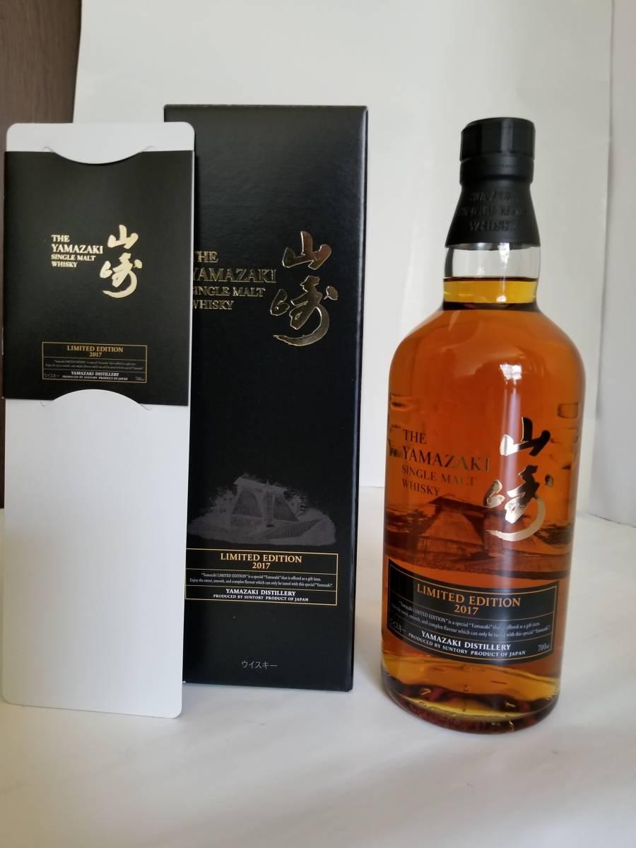 山崎 Single Malt Whisky Limited Editin 2017