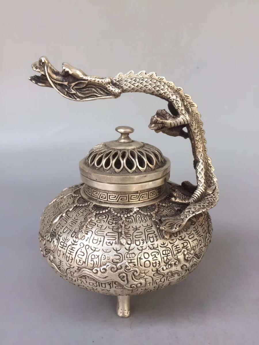 旧家整理出 銅製精工 文字付 龍柄 香炉 熏香炉 古仏具 置物 賞物 稀少 逸品仏具 貴重
