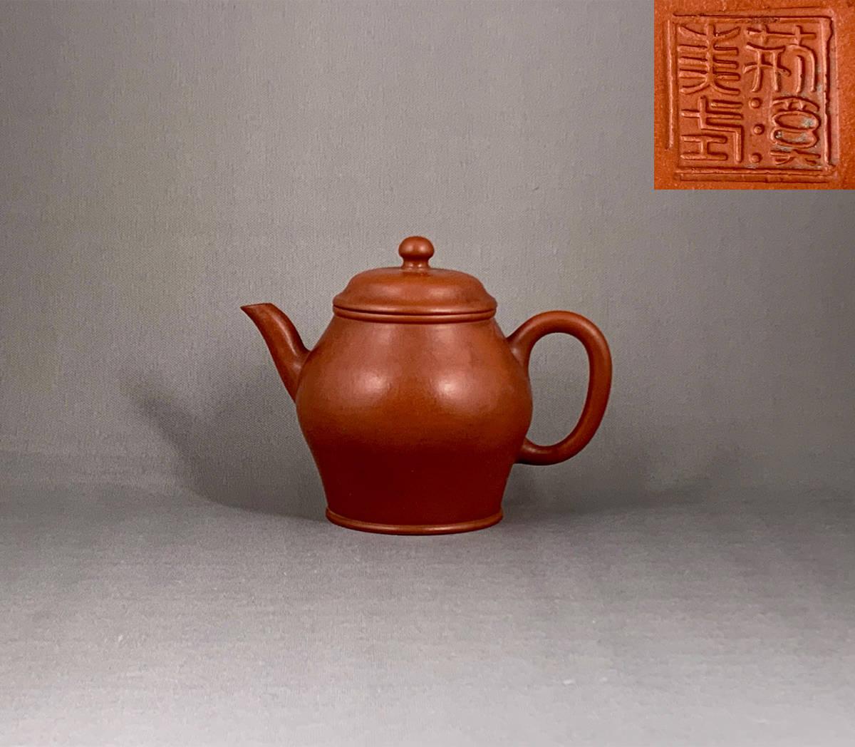 中国朱泥 急須 在銘茶壺 煎茶道具