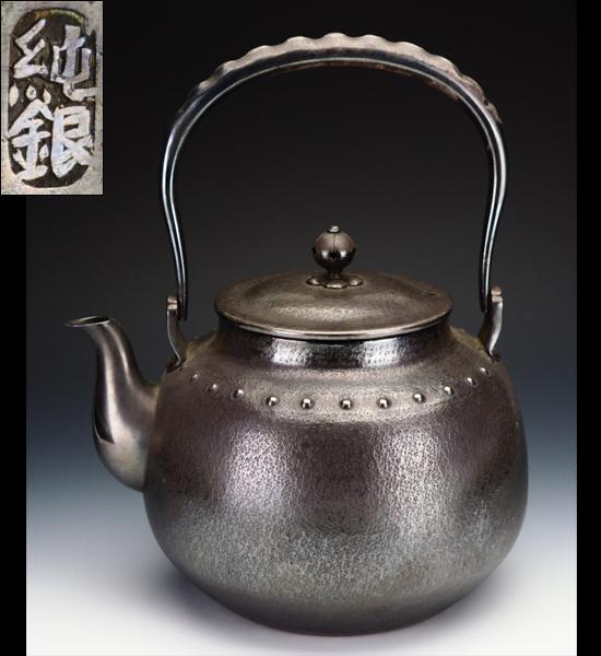 【治】金工師作 純銀製 鋲打紋繰口丸形湯沸☆銀重791g 銀瓶 茶道具 NB92
