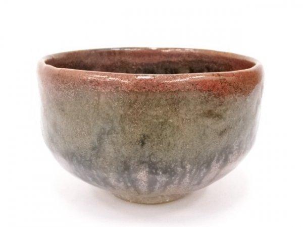 523611# 【1円スタート】作家物 鉄釉茶碗