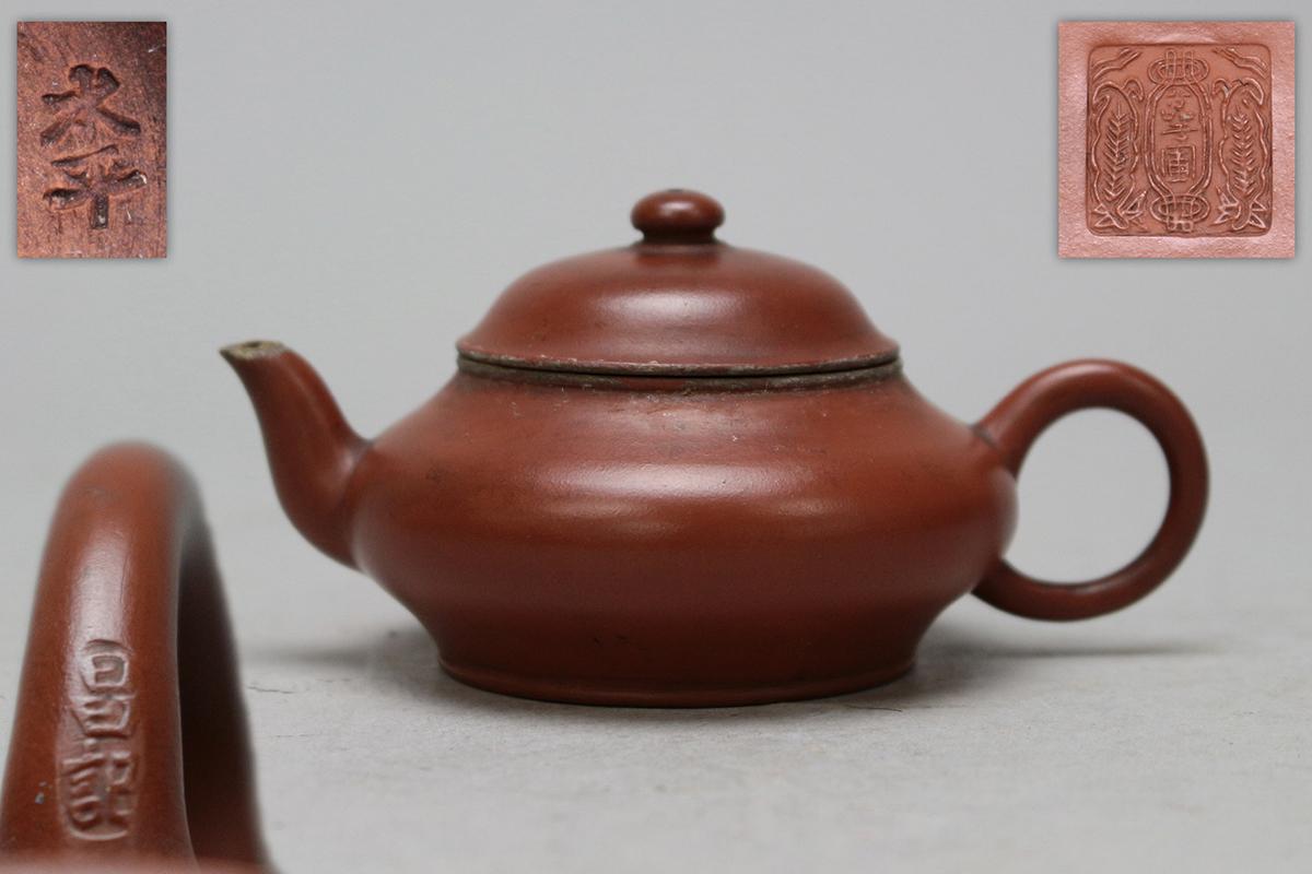 4067 中国 唐物 蕚圃 昌記 水平壺 急須 茶壺 煎茶道具