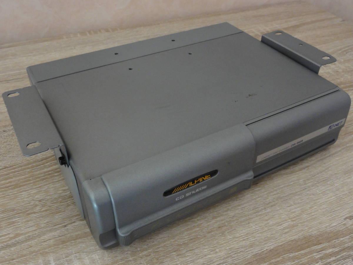 ALPLNE CHA-S609 CDチェンジャー 欠品あり動作未確認