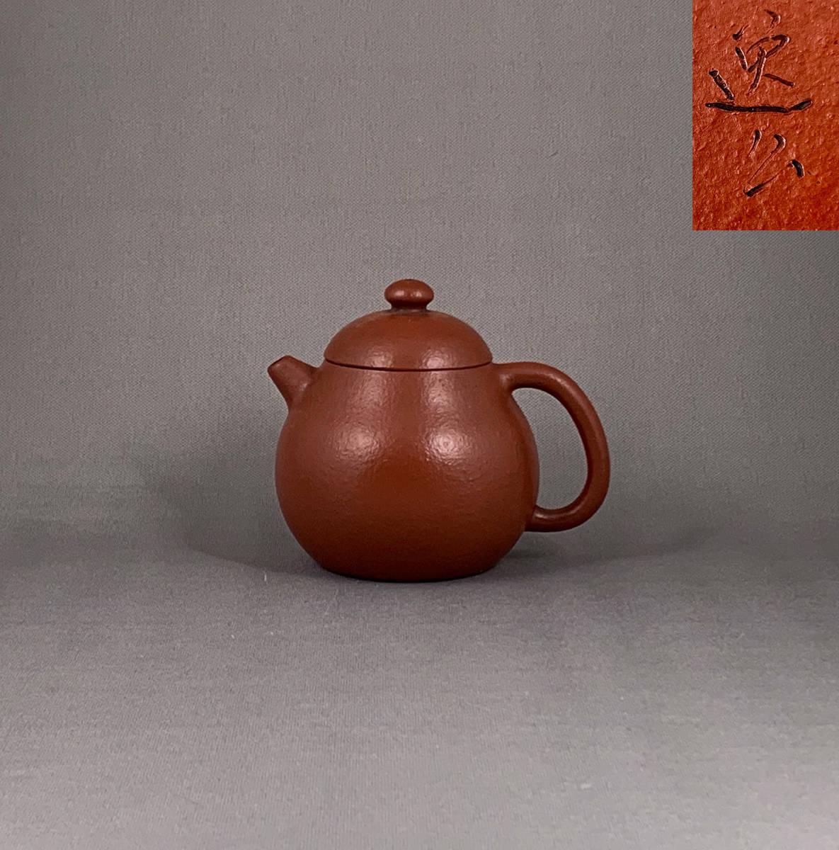 中国朱泥 急須 逸公 在銘茶壺 煎茶 唐物 古玩