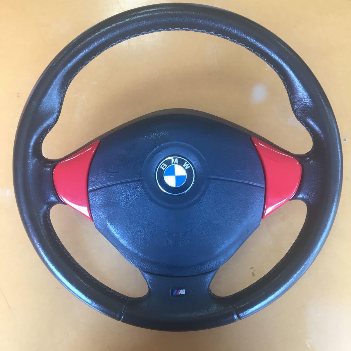 BMW318is後期スポーツパッケージから取り外ししたステアリング一式エアーバック付き