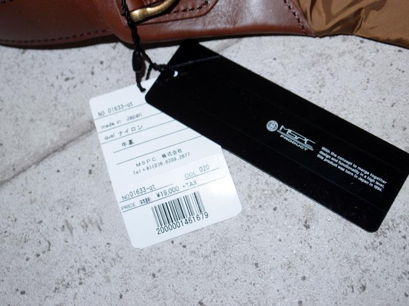 新品 マスターピース QUILT ショルダーバッグ 定価19000円 ◆ MSPC 01633-qt 020