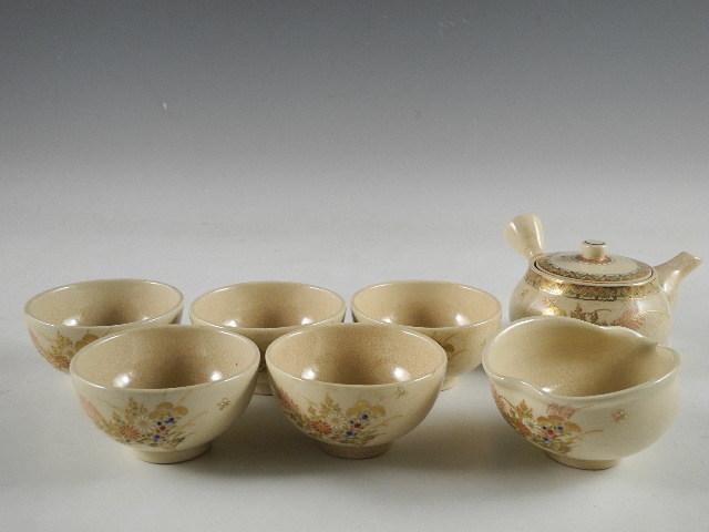 ◆栄◆薩摩 沈 寿官 造 金彩色絵 花蝶文 煎茶碗 急須 煎茶道具 21s131