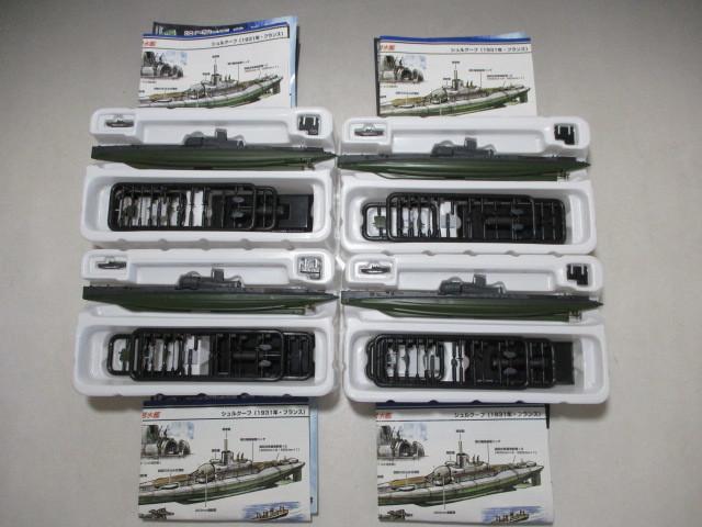 H■S(シークレット)1種 4個まとめて シュルク―フ 世界の艦船 スペシャル ローレライ■
