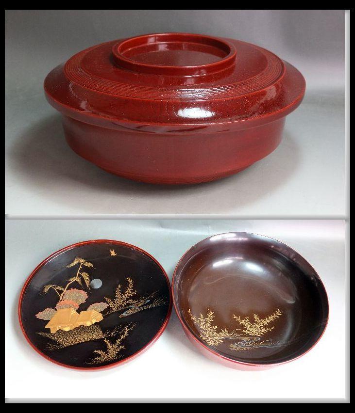 茶道具 高級漆器  金蒔絵山水図 食籠 菓子器 径24.8cm