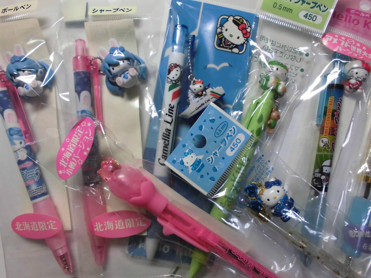 ハローキティ キティ シャープペン ボールペン フラワーボールペン 簡易包装発送 激レア まとめて セット 90本