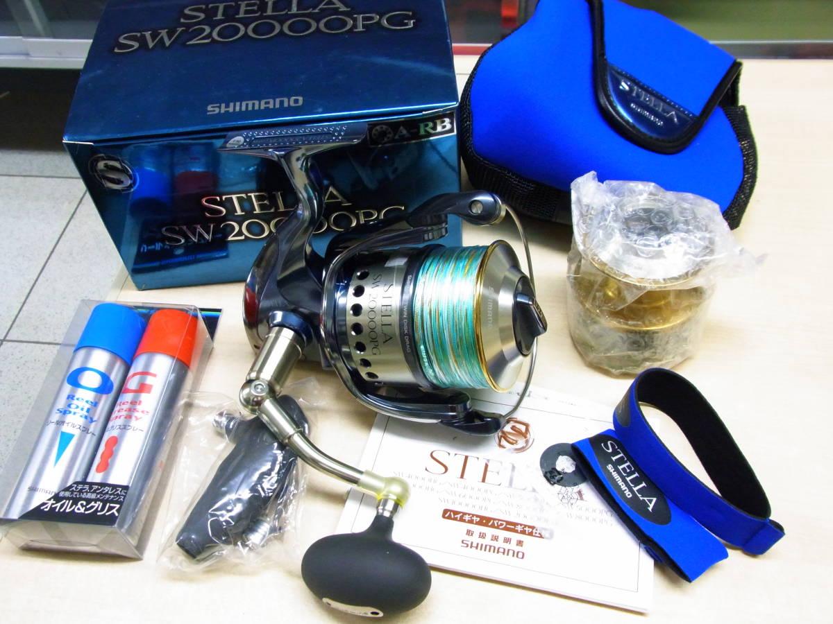 シマノ 01 ステラ STELLA SW 20000PG