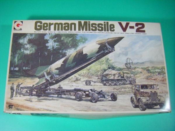 永大 V-2号 ロケット 秘密兵器ドイツ ミサイル ジャーマン V2号 エーダイグリップ