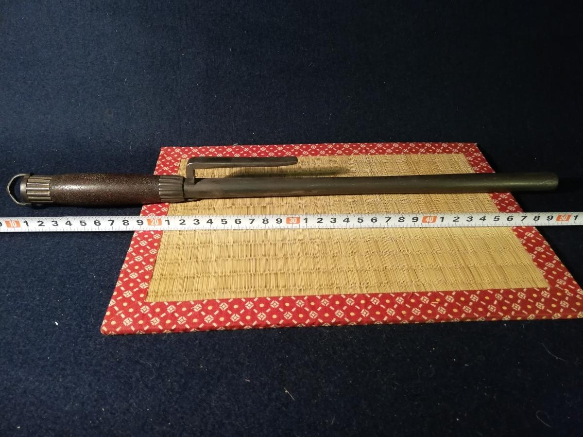 時代武具 鉄製十手 長さ43cm 脇差し 短刀 刀装具