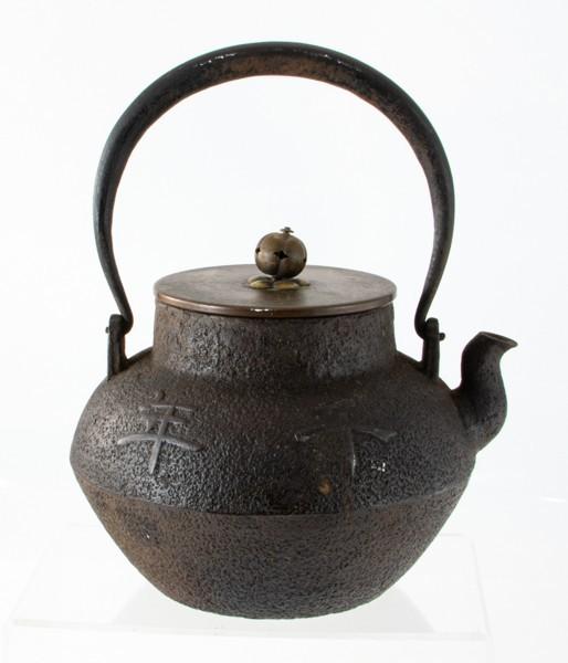 雲色堂 造 梅文鉄瓶 千年 煎茶 茶道 古銅蓋 骨董 湯沸かし 時代