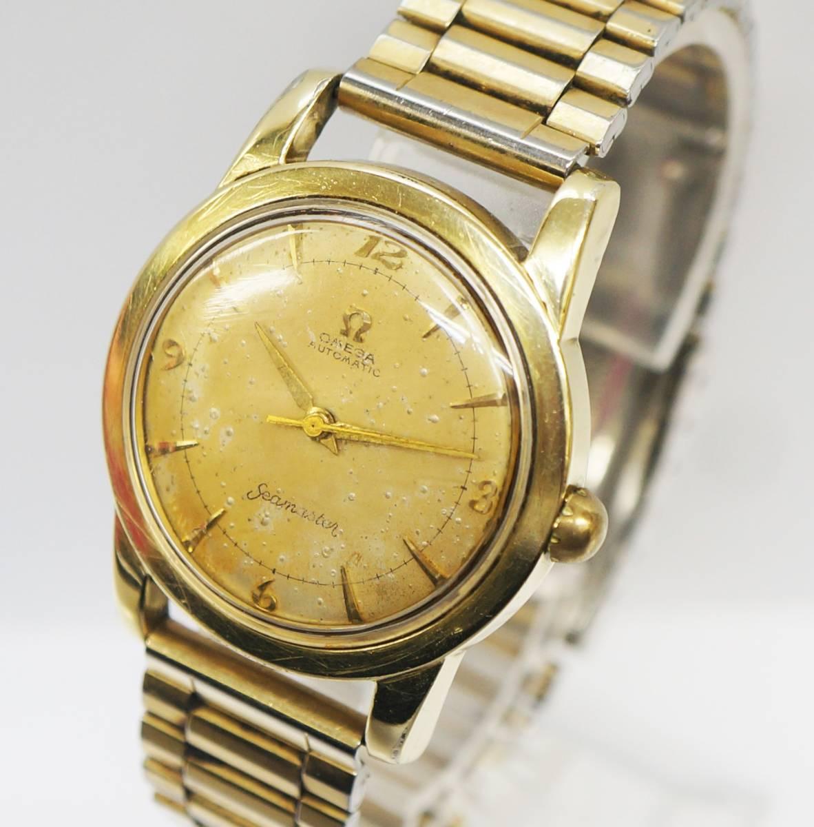 □ OMEGA オメガ Seamaster シーマスター Ref.2577-24 メンズ腕時計 自動巻き スイス製 3針 動作品 中古品 現状品 ③