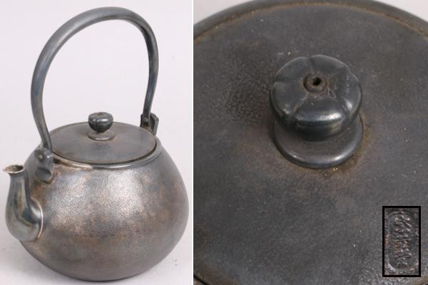 【新】純銀 純古堂 湯沸 銀瓶 煎茶道具
