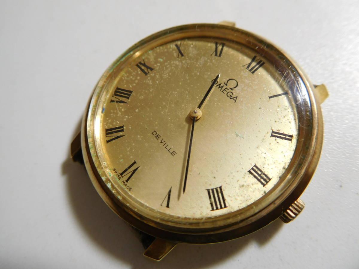 1円~ジャンク品 オメガ デビル クォーツ 腕時計(L-ラ74)