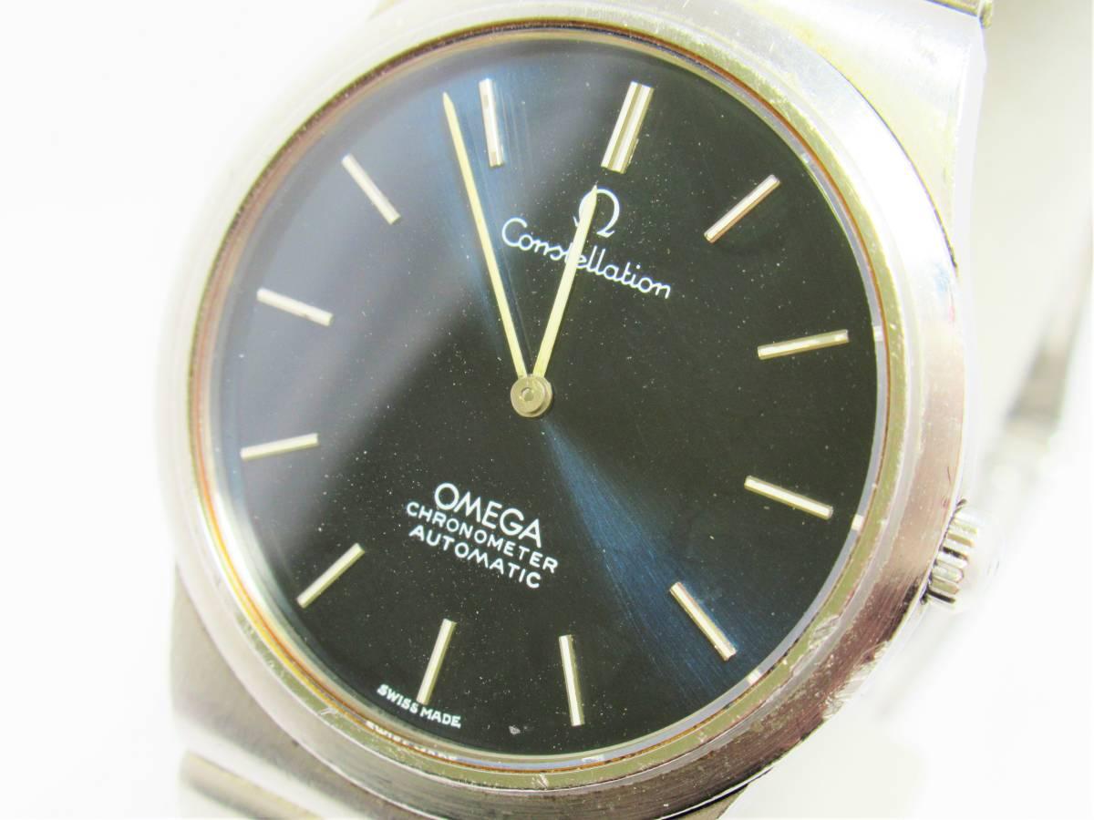 W7414 オメガ コンステレーション メンズ Cal.712 青 157.0002 自動巻き 純正ブレス 稼働品 時計 ジャンク