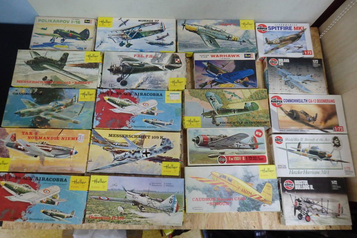 Heller/AIRFIX/Revell/ハセガワ等 1/72等  飛行機 戦闘機 プラモデル まとめて ジャンク/現状渡し/