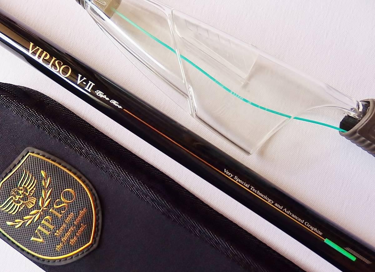 ★ダイワ VIP ISO ビップイソ タイプ V-Ⅱ(1.5号~1.7号相当)★