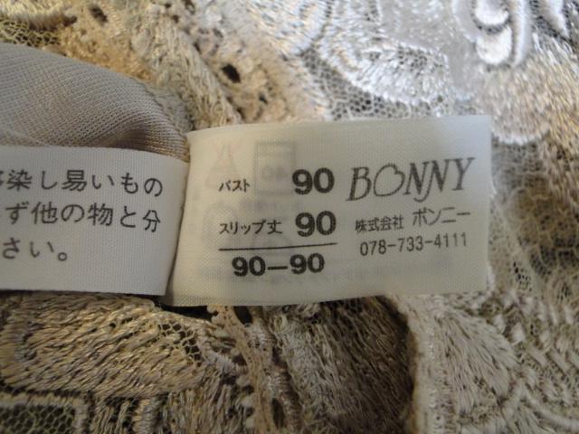 ★【ボンニー】レースがステキなベージュのスリップ★7