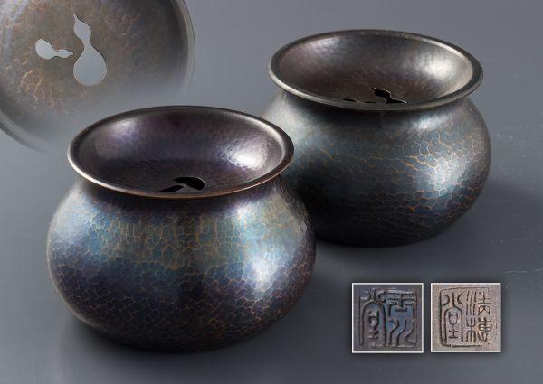 05791 玉川堂 清穂堂 銅製 鎚出 湯こぼし2点 紫砂 鐵壷 湯沸 茶器