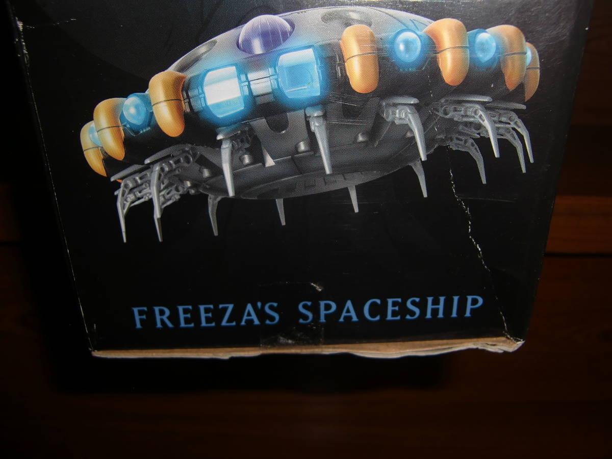 未開封 箱傷み フリーザの宇宙船 FREEZA´S SPACE SHIP 組立式 DX フォース FORTH コレクタブル クウラ