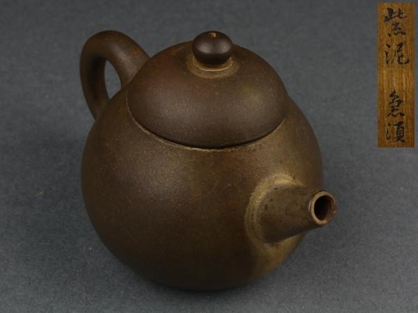【宇】GD384 唐物 紫泥 砲口後手急須 箱付 時代煎茶道具