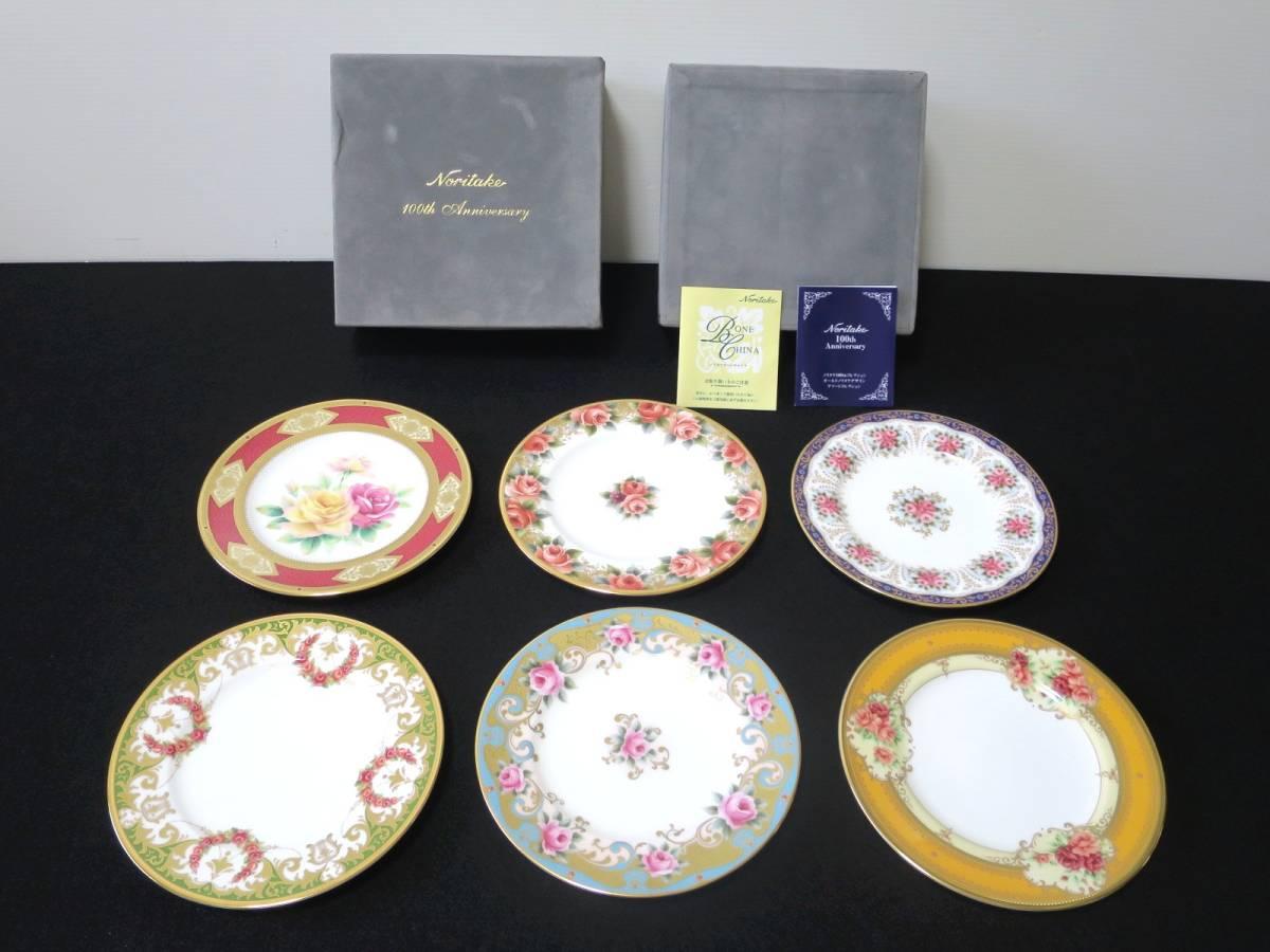 ■(201)Noritake ノリタケ 100thコレクション N59815/46505 ケーキ皿 金彩 6枚set【未使用保管品】