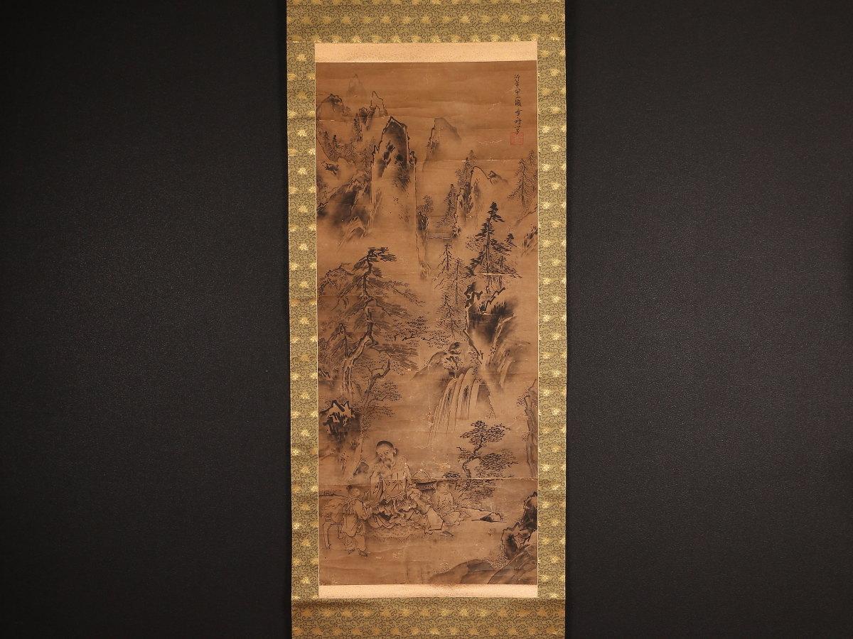 【模写】【伝来】M3565〈雪舟〉仙人図 室町時代 中国画 備中の人