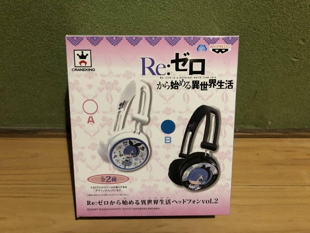 Re:ゼロから始める異世界生活☆フィギュア☆プライズ品
