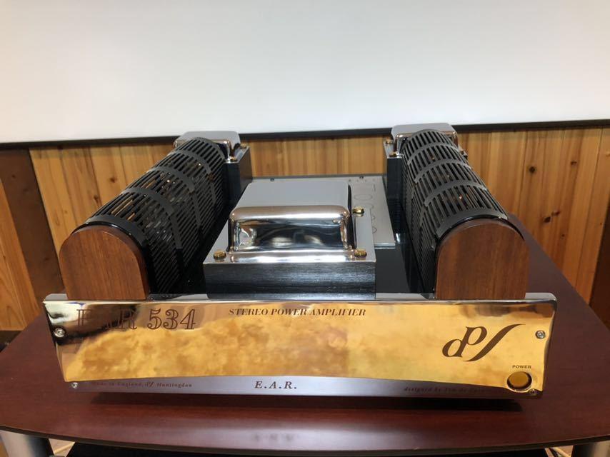 EAR 534 真空管パワーアンプ 中古品